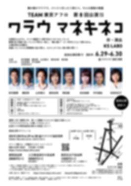 WMN_A4B_006-01.jpg