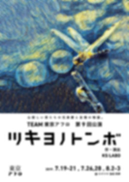TYT_A4F_002-01.jpg