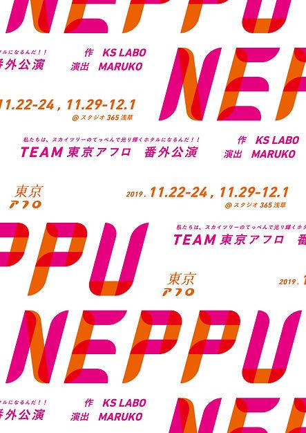 NFP19_A4F_004-01.jpg