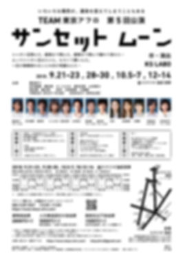 SSM18_A4B_106-01 (1).jpg