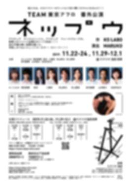 NFP19_A4B_004-01.jpg