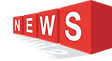 news-1644696_1280.png