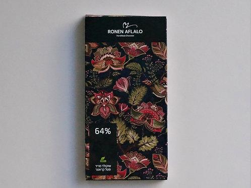 Handmade chocolate (VEGAN)