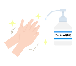 hand_alcohol-disinfection_6917.png