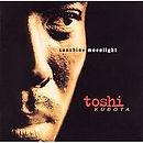 220px-ToshiKubotaSunshineMoonlight.jpg