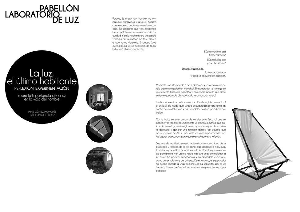 LaboratorioDeLuz-1.jpg