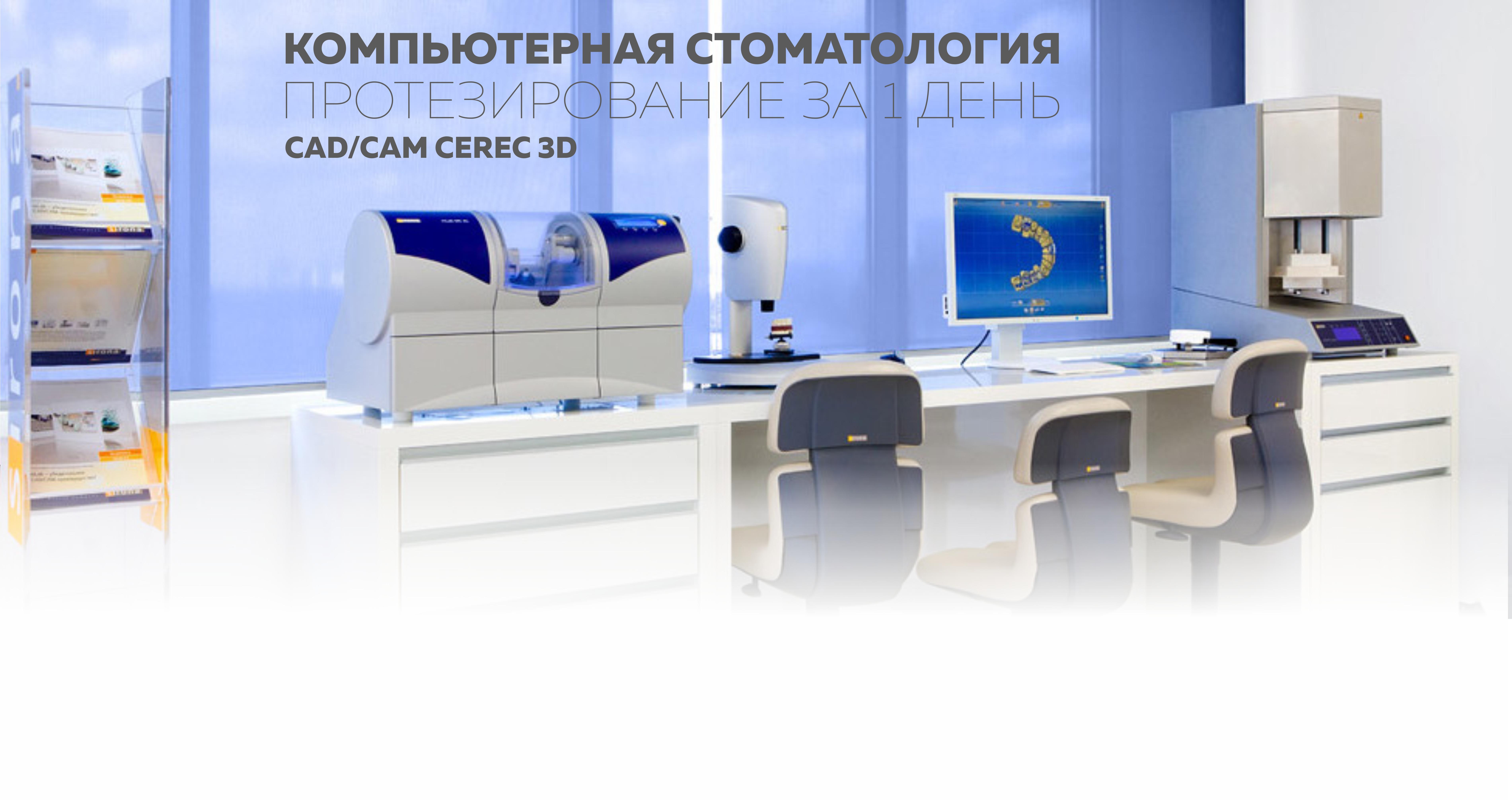 Стоматология Ортодент