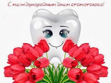 """Акция """"Международный день стоматолога""""!"""
