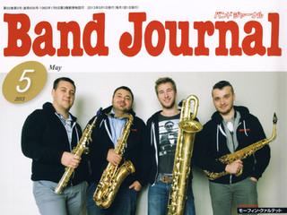 Band Journal