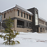 СШОР зимних видов спорта  (1).png
