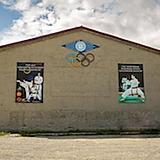 Восточные виды спорта (2).png