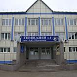Гимназия 1 (2).png