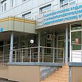 Сахалинская областная клиническая больни