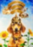 Steven McNeely Artist Kalifornien Künstler Maler Artwork Paintings german dog ww2 dachshund