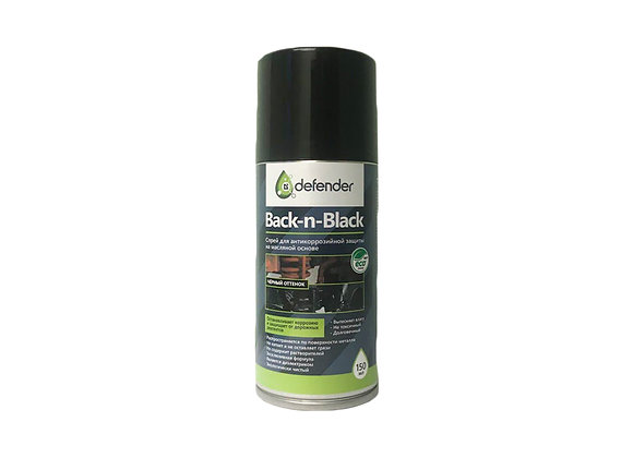 Средство NHOU Back-n-Black в аэрозольной упаковке 210 мл.