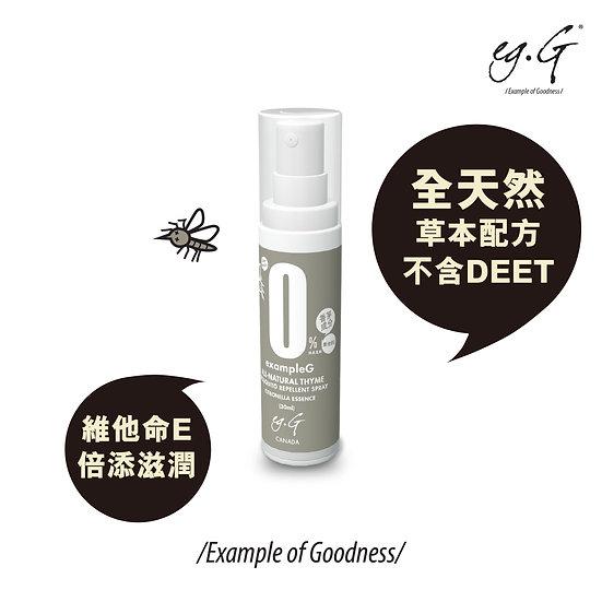 exampleG+ Canada Thyme Mosquito Repellent Spray Citronella Essence (30ml)