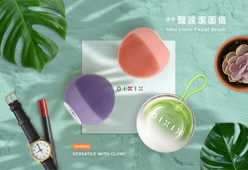 DIXIX - Mini Sonic Facial Brush 迷你聲波潔面儀