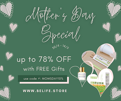Mother's Day Square Visual_with Giveaway