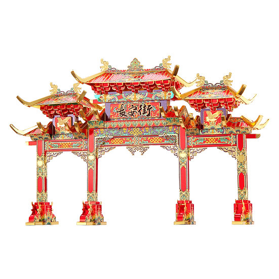 piececool - Chang'an Archway / 長安街牌坊