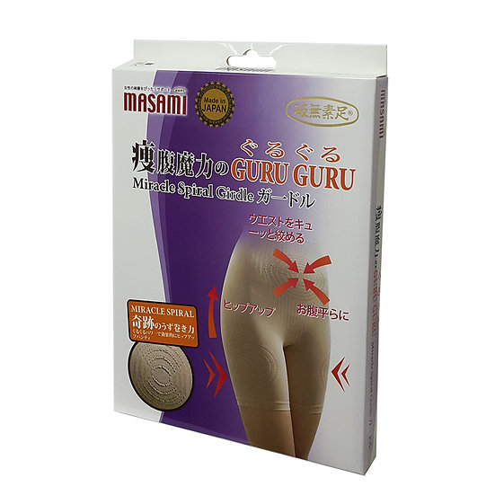 Masami - Miracle Spiral Girdle / 神奇旋渦按摩束褲