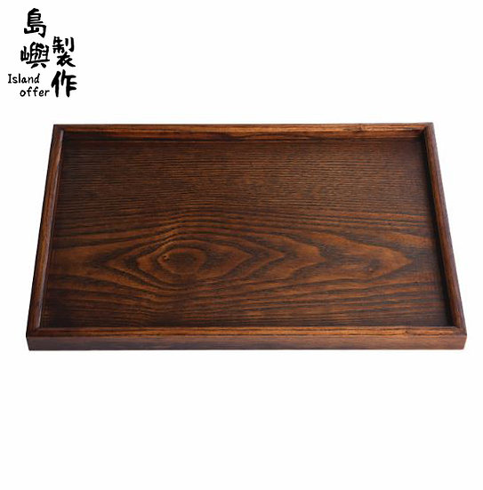 Islandoffer - Solid wood brown rectangular tray wooden plate