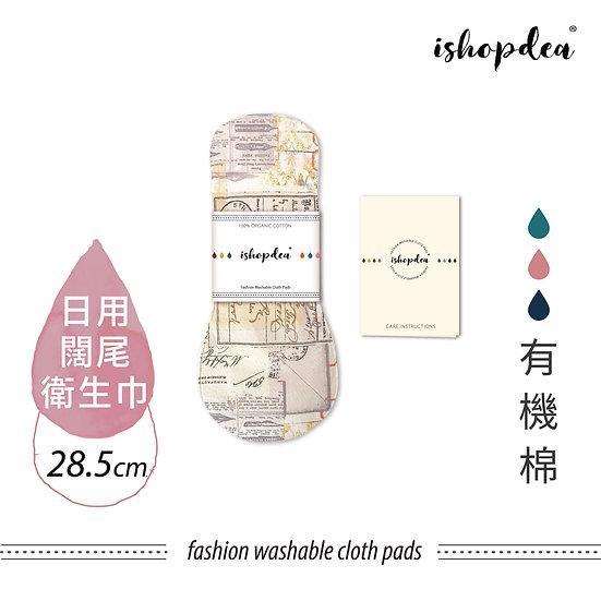 ishopdea Washable Cloth Pad – Cat (Long Day/Night)