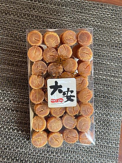 Tai On Soup - Hokkaido Dried Scallops (75pcs) / 大安靚湯 - 正北海道元貝 (斤)