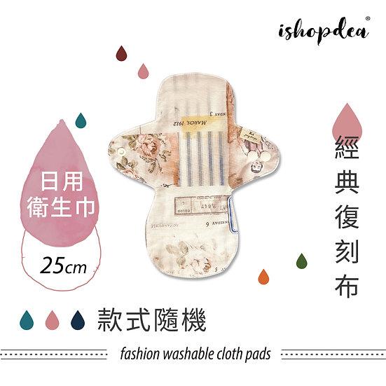 ishopdea Washable Cloth Pad – Vintage (Day)