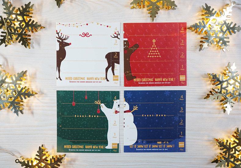 April4Design - Count Down Card - Xmas Set/ 倒數卡組 - 聖誕組