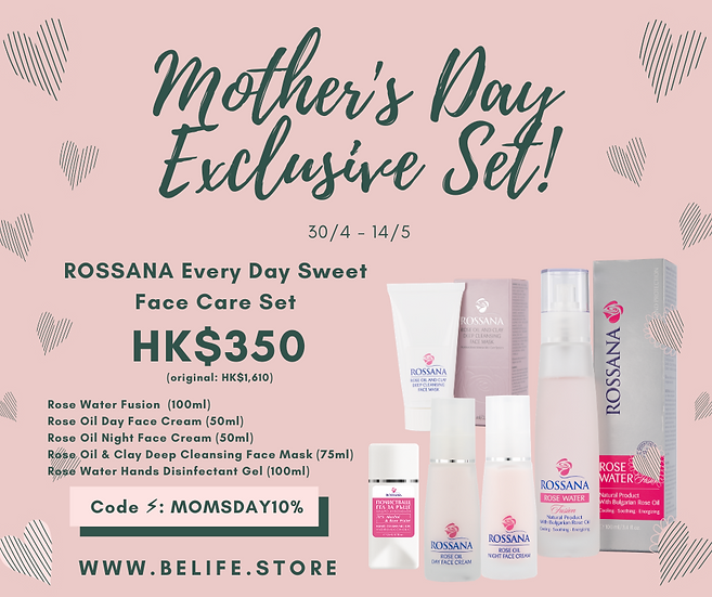 ROSSANA Every Day Sweet Face Care