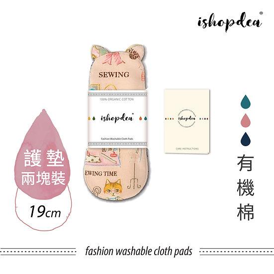 ishopdea Washable Cloth Pad – Cat (Pantyliner x 2)