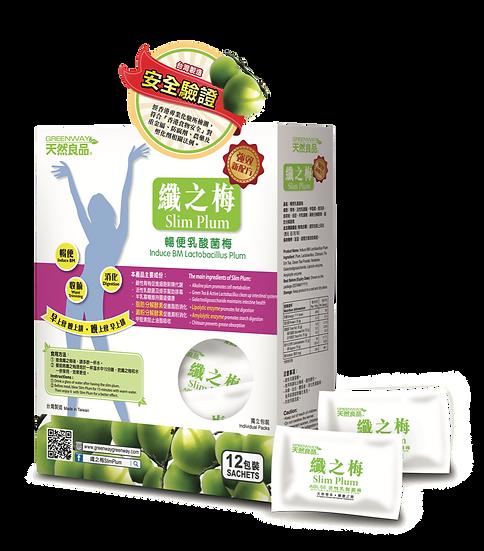 Greenway - Slim Plum - 12 Sachets  纖之梅(12包裝)