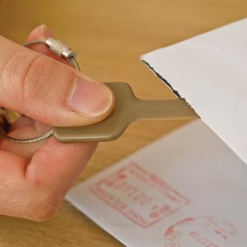OBGIC -  Keychain Letter Opener 匙上開信刀