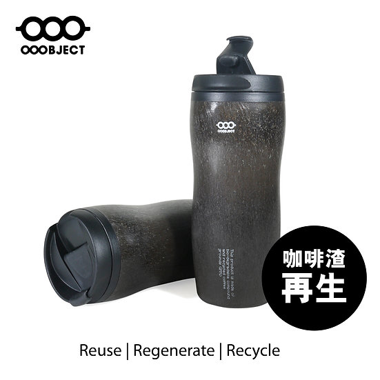 OOObject HK Design: SIP Eco Friendly Upcycled Coffe Ground Mug