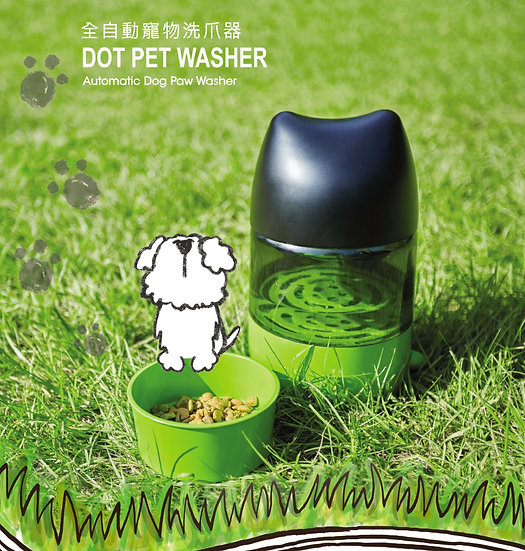 Dot Pet - Paw Washer 狗狗迷你洗爪器