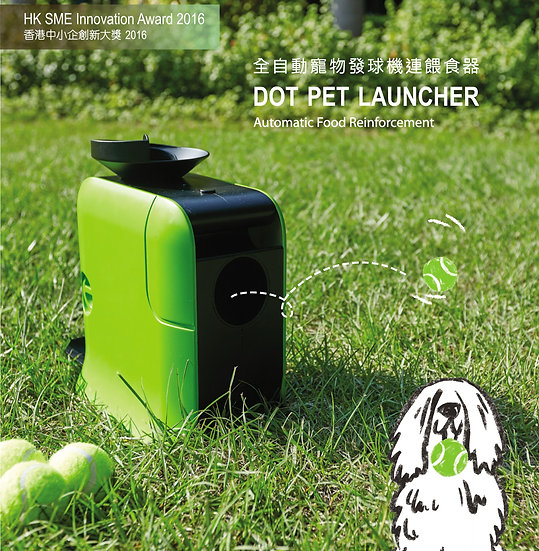Dot Pet Launcher 寵物發球機連餵食器