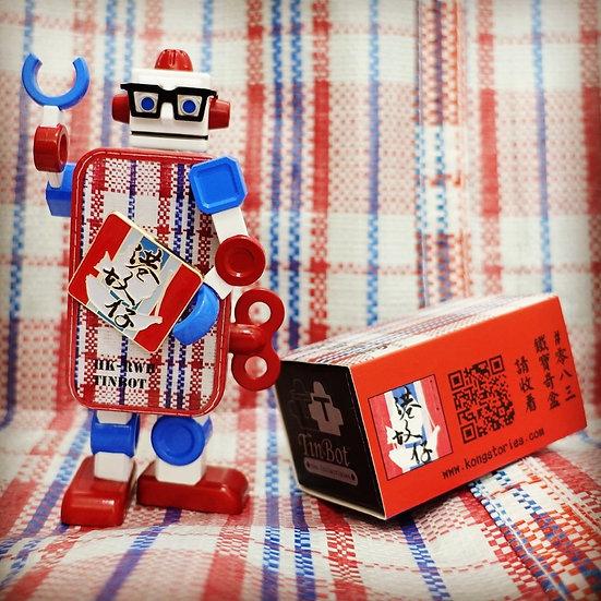 Red White Blue TinBot  紅白藍鐵寶 (港故仔)