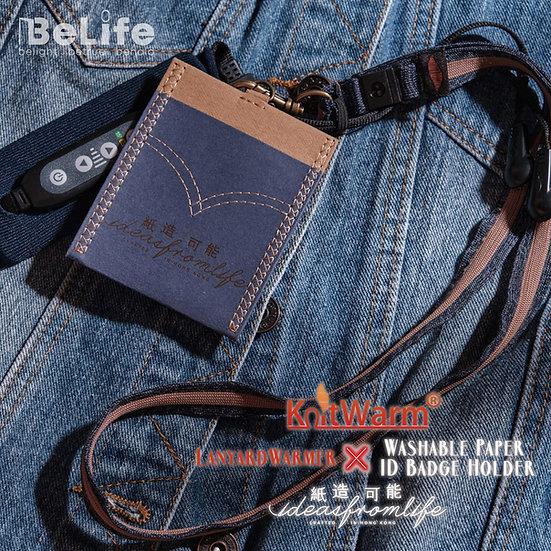KnitWarm LanyardWarmer X ideasfromlife Paper ID Badge Holder 織暖頸繩 x 紙造員工卡套