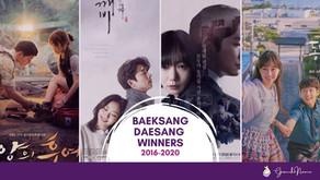 5 Years of Baeksang Daesang Winners