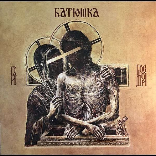 "BATUSHKA - Hospodi (Gatefold DLP Gold Vinyl 12"")"