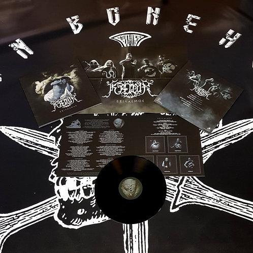 """Kawir - Exilasmos (Black Vinyl 12"""")"""