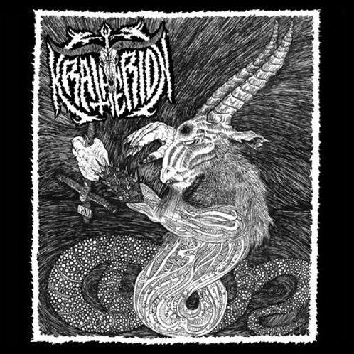 """KRATHERION -  Necrouroboros XXXIII (Black Vinyl 12"""")"""