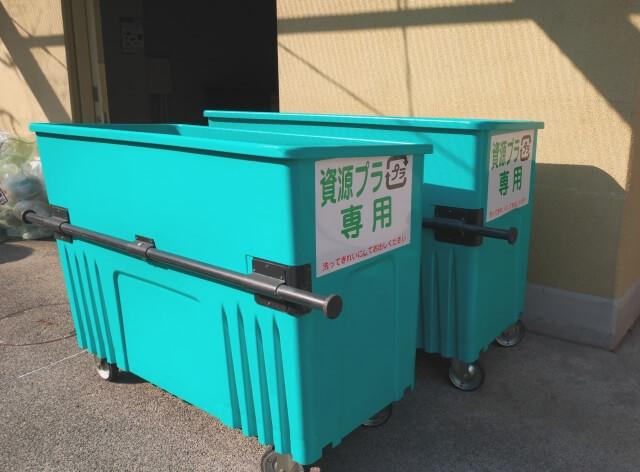 いいかべ珪藻土ブログ_日本の本当のプラスチックリサイクル率
