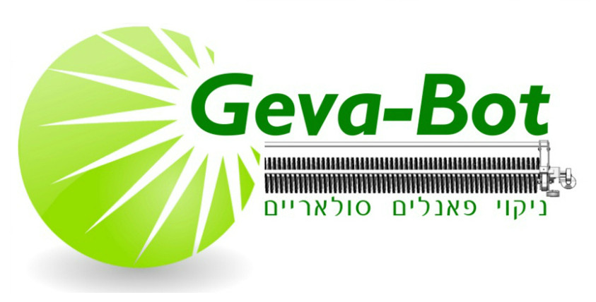 About Geva Bot Solar Pannel Cleaning Robot