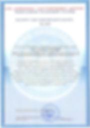 Паспорт удостоверяющего центра