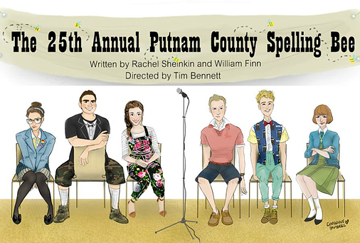 25th Annual.png