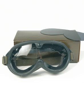 Brýle U.S. GOGGLES M44