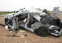 Crash-Recon-Image.jpg