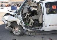 Crash-Data-Image.jpg
