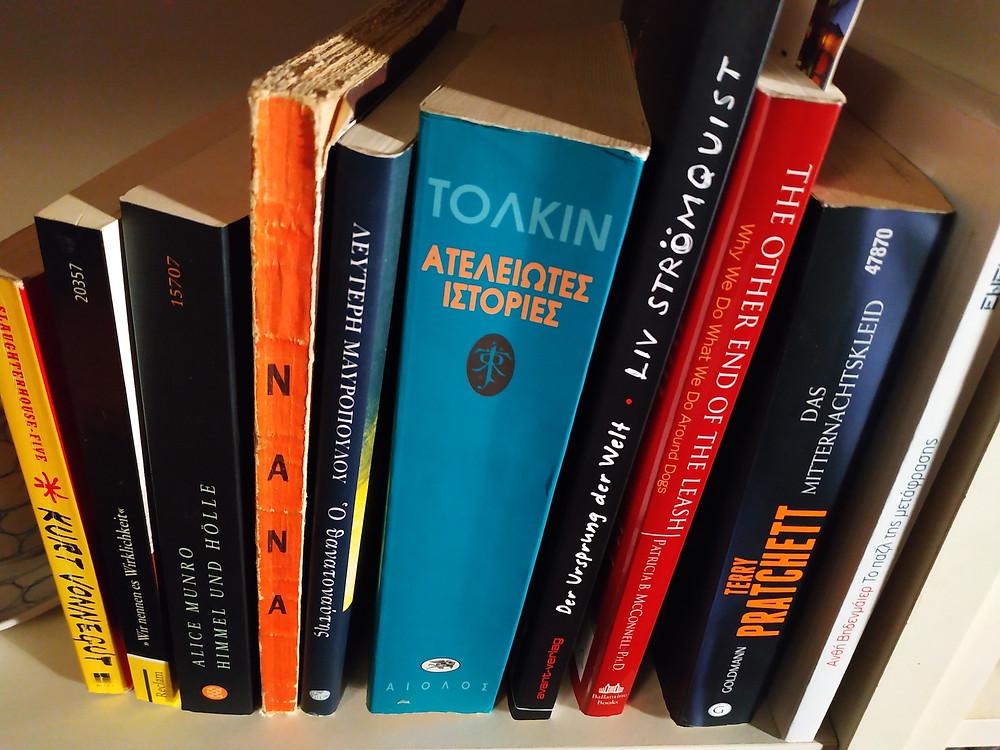 Λογοτεχνία | Βιβλιοπωλεία Βερολίνο & Καφεβιβλιοπωλεία Βερολίνο